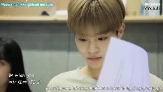 [Lyric ] DaeHwi Line - IVY with U 워너원 아이비클럽 공식 음원 모두 듣기 - Wanna One