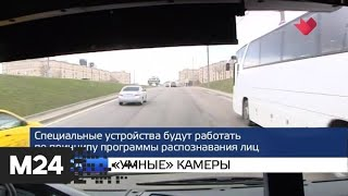 """Смотреть видео """"Москва и мир"""": умер Леонов и тайфун в Японии - Москва 24 онлайн"""