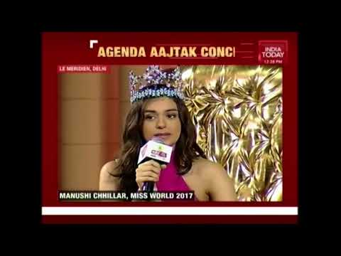 Manushi Chillar Speaks Exclusive To Rajdeep Sardesai At Agenda Aaj Tak