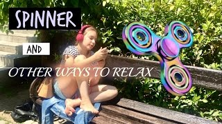 Spinner and Other Ways to Relax/Erika Doumbova/Спинър и други начини за релакс/Ерика Думбова