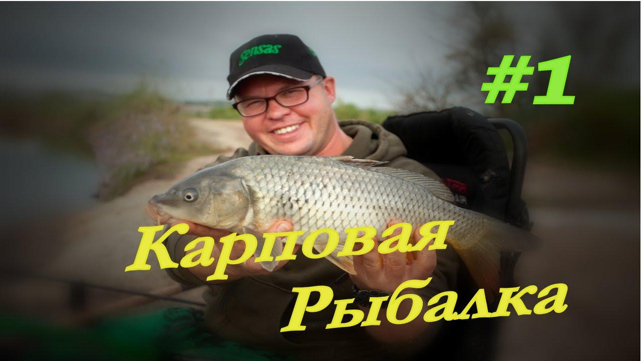 рыбалка видео новое николаев