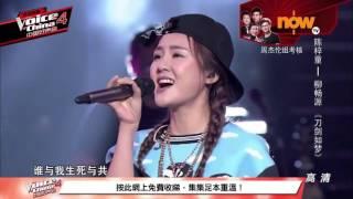 Download lagu The Battle Roun of The Voice of China 香港官方 《中國好聲音》第四季 周董大弟子 陳梓童 《雙截棍》