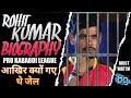 Rohit Kumar biography || biography in Hindi || Pro Kabaddi season 6 || PKL 2018 || Must watch || pkl Mp3
