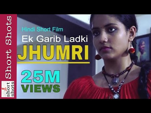 Latest Hindi Short Film - JHUMRI || Part 1 || With English Subtitle || Shreeram Entertainment House
