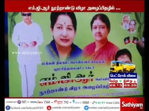 With Sasikala's approval TTV Dinakaran releases new administrators list