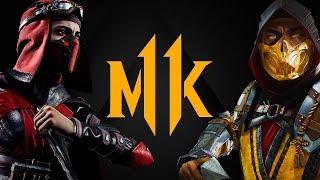Потные матчи Mortal Kombat 11 против Arzu