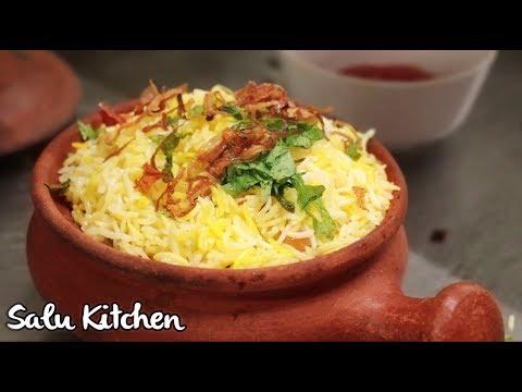 Pot Biriyani with Olive    ഒലിവിലെ ബിരിയാണി    Ep#5    Salu Kitchen