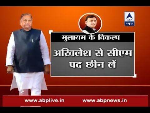 Samajwadi Party feud: Mulayam Singh Yadav now left with two options