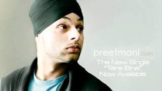 brand new punjabi love song 2012 New Punjabi Love Song 2012 new punjabi songs 2012