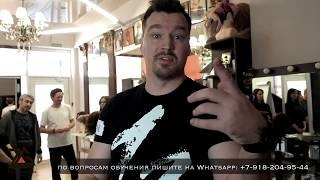 МУЖСКИЕ СТРИЖКИ 2ДЕНЬ / ОБУЧЕНИЕ ПАРИКМАХЕРОВ / мастер- класс по стрижкам / урок для парикмахеров