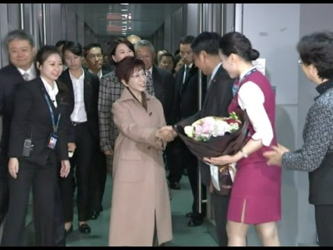 Kuomintang Leader Hung-Hsiu-chu Arrives in Nanjing