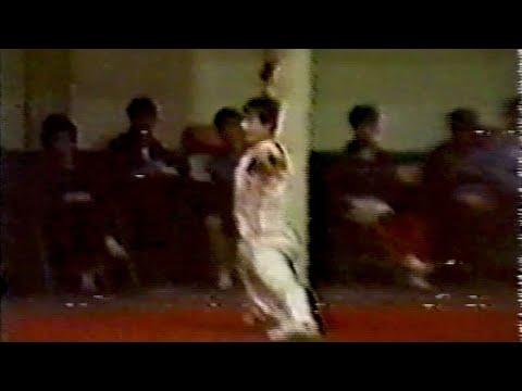 【武術】1984 男子地躺拳 (3/3) / 【Wushu】1984 Men Ditangquan (3/3)