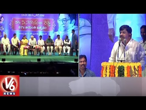 Leaders Pay Floral Tribute To Jnanpith Awardee C Narayana Reddy | 87th Birth Anniversary | V6 News