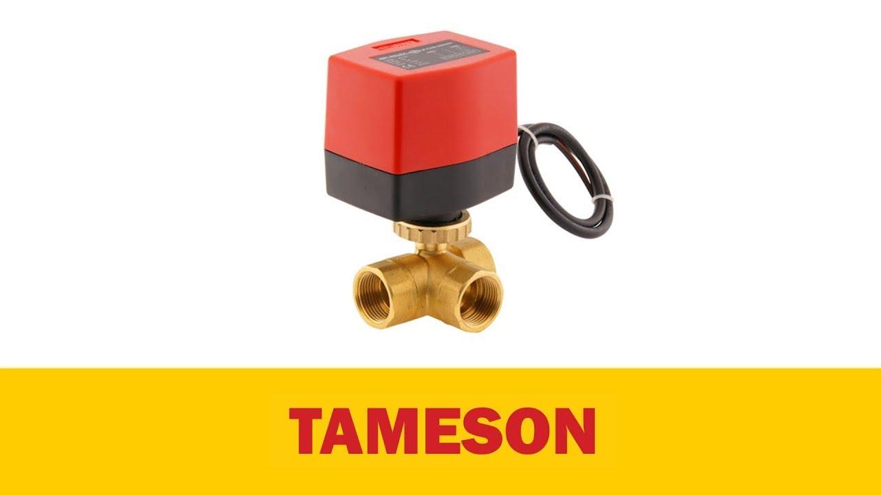 Ball valve introduction | tameson com