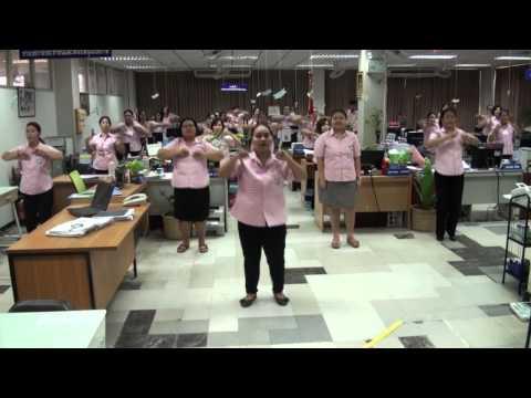 เต้นเพื่อสุขภาพ สำนักงานประกันสังคม 2 รพ.ขอนแก่น