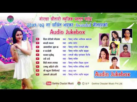Awarded Top 10 Lok Dohori Geet   Bishnu Majhi, Anju Panta, Ramji Khad   Gorkha Chautari