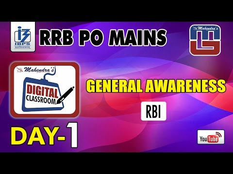 RBI | DAY - 1| #Rrb_PO_MAINS | GENERAL AWARENESS | #digitalclassroom