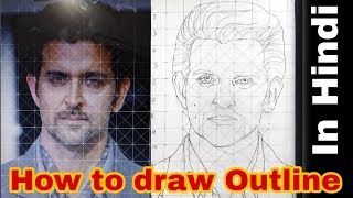How to draw Outline of Hrithik Roshan Drawing