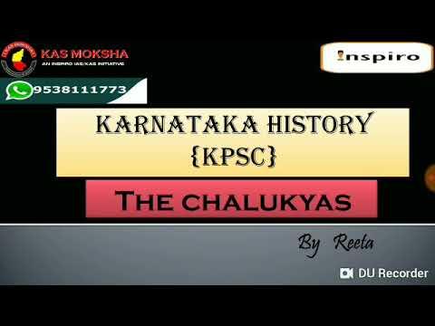 The Chalukyas | Karnataka history | KAS Exam | Reeta Inspiro