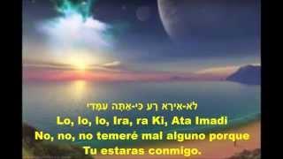 Salmo 23: 4 Gam Ki Eilej Subtitulos David Ben Yosef