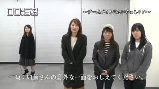 SKE48 E公演 2分半の袋とじ 2016.3.10. (加藤るみ生誕祭)
