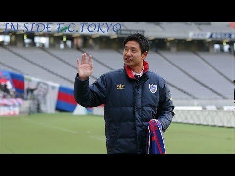 【IN SIDE F.C.TOKYO】2018明治安田生命J1リーグ第2節 ベガルタ仙台戦