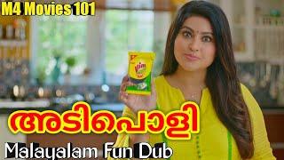 Ad🔥Funny Dubbed   Parasya Chali   Malayalam Funny Dubbed   M4 Movies 101