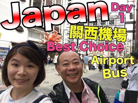 日本關西 自由行 近鐵上本町day1