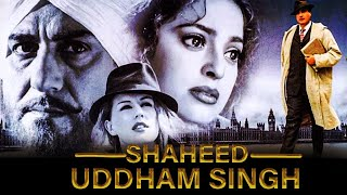 Shaheed Udham Singh 2020 New Movie | Hindi Full Movie | Bollywood New Movies