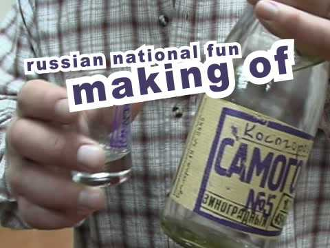 Russian national fun - Kosogorov samogon