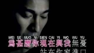 Boyfriend - Andy Lau Mp3
