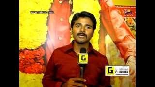 Kedi Billa Killadi Ranga Team Speaks About the Movie