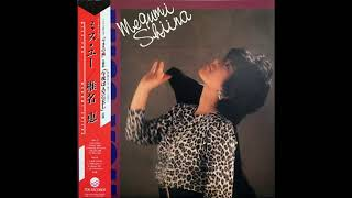 Megumi Shiina I Miss You 椎名恵 1986 Don't know why are just a few Megumi Shiina songs on YouTube anyway that's why i'm here , so wait for more Megumi ...