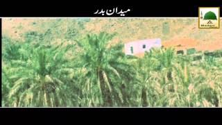 Short Clip - Medan-e-Badar