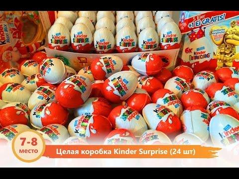 Урррраааа! Супер приз в Киндер сюрпиз Kinder Surprise. Детские игрушки детская машина кукла барби