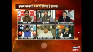 Aar Paar: Notebandi par PM ke khilaf fatva jaari karne wale kararwaai kab?