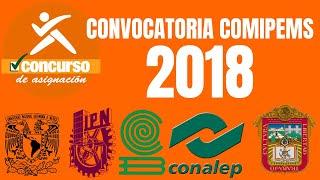 CONVOCATORIA COMIPEMS 2018 | PASO A PASO