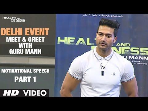 Guru Mann- Meet And Greet | Delhi Event 2016  PART-1 | Motivational Speech