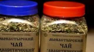Купить монастырский чай в Николаеве
