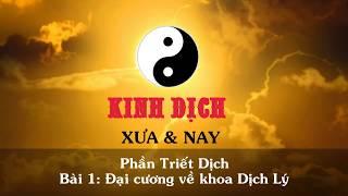 Kinh Dịch xưa & nay: Triết Dịch Bài 1: Đại cương về Dịch Lý Việt Nam