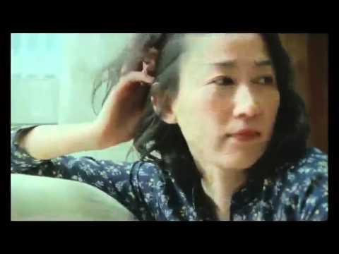 Trailer do filme Hanezu