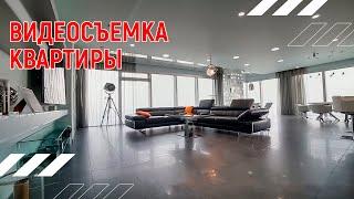 Видеосъёмка недвижимости интерьерная съёмка interiorinframe.ru(Видеосъёмка недвижимости http://interiorinframe.ru/ Интерьерная съёмка, съёмка недвижимости., 2015-02-24T10:30:07.000Z)