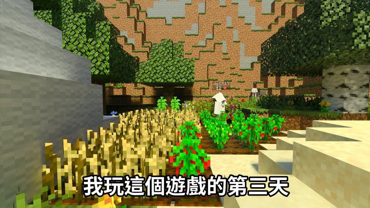 【廢片】Minecraft | 如果Minecraft出了誇大的手機遊戲廣告   feat.西瓜