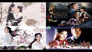 #เพลงจีนเพราะๆจากซีรี่ย์และภาพยนตร์ Chinese Original Soundtrack & Series Song  Vol.1 (音樂 系列中國)