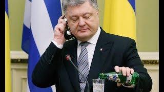 """""""Розвели, як кошенят"""" ще рік тому Порошенко обіцяв знизити тарифи на газ"""