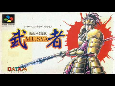 Musya The Classic Japanese Tale of Horror OST - Stage 8 Watery Prison (American Version)