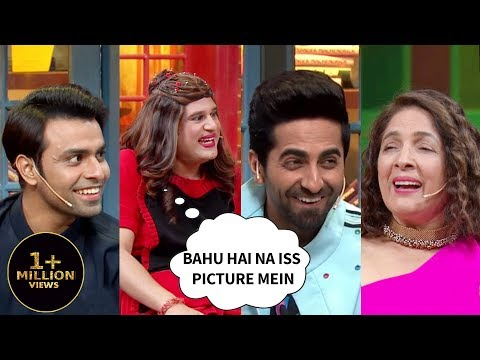 "Ayushmann Receives ""Shagun"" From Sapna 