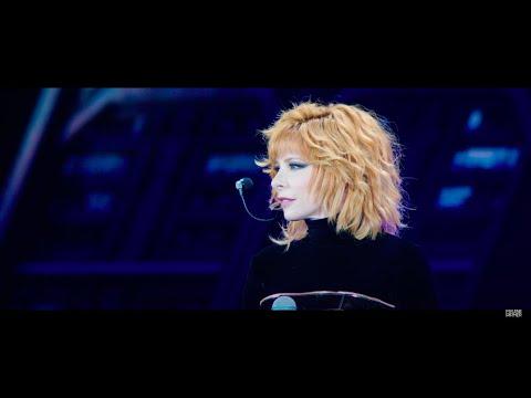 Mylène Farmer - M'effondre (Live 2019) (Clip Officiel)