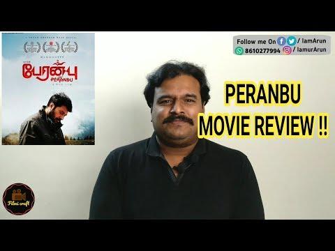 Peranbu Movie Review by Filmi craft | Mammootty | Ram | Yuvan Shankar Raja Mp3
