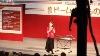 えー、プチエコ店長の柴田です 昨日名古屋ドームのやきものワールドに参...